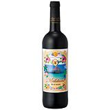 モルディブ 赤ワイン
