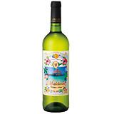 モルディブ 白ワイン