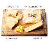 スイス チーズセット