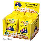 オーストラリアミニマカデミアナッツ 16袋セット