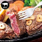 オージービーフ ブロック肉 2種セット