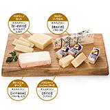 イタリア チーズセット