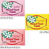 タヒチ モノイティアレ 石けん 3コセット