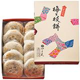 梅ヶ枝餅 5箱